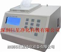 塵埃測試儀 JXN-300