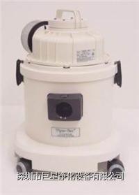 TIGER-VAC CR-1無塵室專用吸塵器 TIGER-VAC CR-1