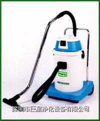 TIGER-VAC AS-400無塵室干濕兩用吸塵器 TIGER-VAC AS-400