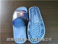 防靜電PVC拖鞋 巨防靜電PVC拖鞋