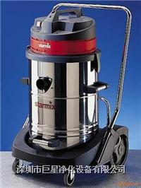 吸特樂吸塵器 Starmix