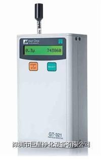 Metone GT321空氣粒子計數器 Metone GT321