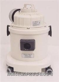 CR-1無塵室吸塵器 CR-1無塵室吸塵器