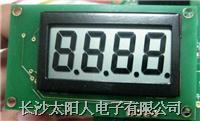 四位筆段式液晶SMS0401 SMS0401