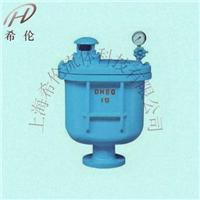複合式排氣閥
