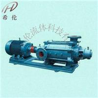 單吸多級分段式離心泵