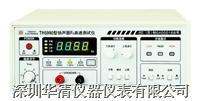 TH5990扬声器F0高速测试仪TH5990|销库存价格特惠 TH5990