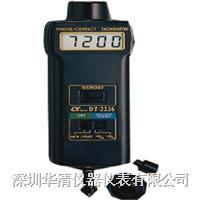 DT2236转速计 转速表便携手持台湾路昌深圳代理促销 DT2236