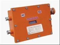 DJ4G型煤礦用固定式甲烷斷電儀防護用防爆檢驗合格證固定式生產代理價格優惠 DJ4G