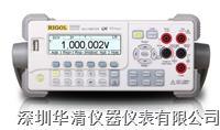 DM3068數字萬用表多用表 DM3068