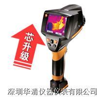 testo875-1i全新升級經濟型紅外熱成像儀 testo875-1i
