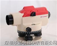 KL-60|KL-60|KL-60自動安平水準儀 KL-60