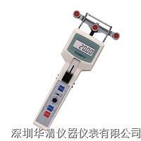 DTMB-10B|DTMB-10B|DTMB-10B便攜數字式張力儀日本新寶(SHIMPO) DTMB-10B