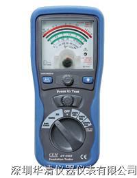 DT-5503指針式絕緣表DT-5503 DT-5503 DT-5503
