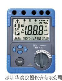 DT-6612RCS測試儀DT-6612 DT-6612 DT-6612