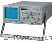 MOS-620BF|MOS-640BF|MOS-650BF帶頻率計全編碼開關型示波器 MOS-620BF|MOS-640BF|MOS-650BF