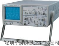 MOS-5100標準型100M示波器 MOS-5100