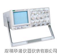 OS-3040A OS-3040A