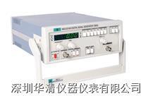 MAG-2015AD數字信號發生器MAG-2015AD|MAG-2015AD MAG-2015AD