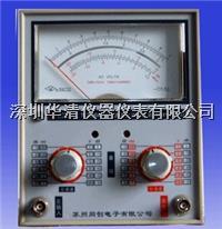 TC2290A TC2290B雙通道交流毫伏表 TC2290A TC2290B