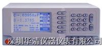 ZC2818A|ZC2819|ZC2820數字電橋LCR測試儀 ZC2818A|ZC2819|ZC2820