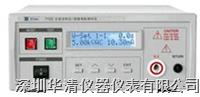 ZC7112|ZC7122程控耐壓絕緣測試儀 ZC7112|ZC7122
