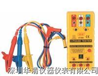 ST-860相序表(電子式)ST-860|ST-860 ST-860