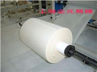 PE塑料桶膜 高壓,低壓