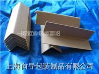 上海紙護角 各種