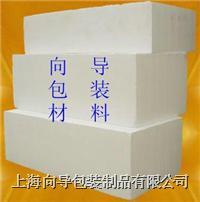 泡沫保溫板制造商,泡沫板 各種