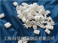 上海發泡膠粒 各種
