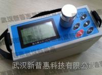 粉尘传感器 PHFC