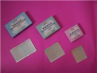 無菌針灸針 -ZH-9