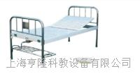不銹鋼床頭鋼板條面單搖床 A46