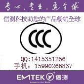 LED路燈驅動CCC認證50W 70W 120W 180W 280W