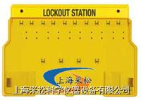 锁具挂板和盖子