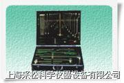 石化专用防爆工具箱