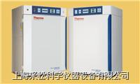 水套式CO2培養箱 Thermo ,水套式,8000WJ