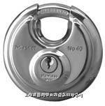 防腐蚀包钩不锈钢挂锁  Master lock,40MCND