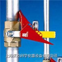 楔形球閥鎖具 Master lock,S3476,S3476LZH,小號