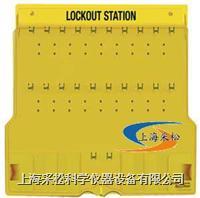 锁具挂板和盖子  1484BMCN