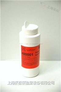 甲醛固化剂 480001,480005