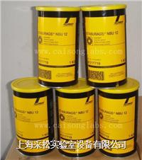 克魯勃潤滑油 NBU12 WOLFRAKOTE TOP PASTE