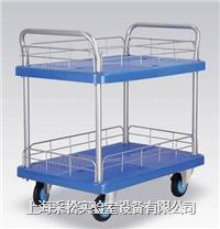 二层板式推车(带护栏)