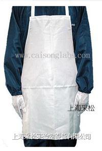 防静电围裙 CN775322