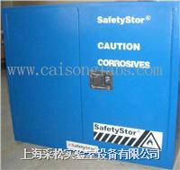 防腐蝕安全櫃(弱腐蝕) 4加侖/12加侖/16加侖/20加侖/22加侖/25加侖/30加侖/35加侖/45加侖/54加侖