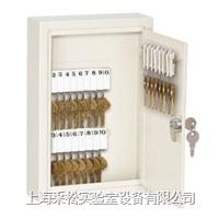 钥匙储存箱 7122D