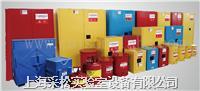 化學品安全儲存櫃 CN10040 CN10100 CN10120 CN10220 CN10300 CN10450