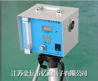 ETF-30D型粉塵采樣器