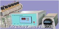 ETC-1000型全自动水质自动采样器